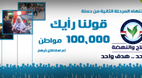 100000-cover