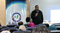 ندوة بعنوان «القيادة تأثير» لصناعة القيادات في الإسكندرية
