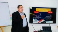 «الإصلاح والنهضة» ينظم جلسة نقاشية عن التضخم وأزمة الاقتصاد المصري