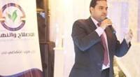 المهندس عمرو عطية أمين العضوية بالحزب على مستوى الجمهورية.